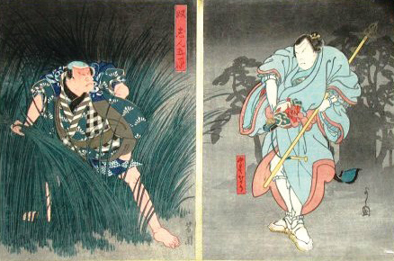 Konishi Hirosada, Osaka Japan, wood block print, a diptych